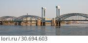 Купить «Финляндский железнодорожный мост через Неву. Санкт-Петербург», фото № 30694603, снято 26 апреля 2019 г. (c) Румянцева Наталия / Фотобанк Лори