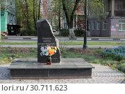 Купить «Балашиха, монумент жертвам политических репрессий», эксклюзивное фото № 30711623, снято 6 мая 2019 г. (c) Дмитрий Неумоин / Фотобанк Лори