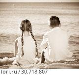 Купить «two kids sitting back», фото № 30718807, снято 25 мая 2020 г. (c) Яков Филимонов / Фотобанк Лори