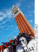 Der berühmte Markus Platz in Venedig, Italien, Europa. Стоковое фото, фотограф Zoonar.com/Erwin Wodicka / age Fotostock / Фотобанк Лори