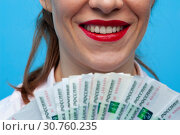 Купить «Close-up portrait of young business woman with money cash fan», фото № 30760235, снято 12 марта 2019 г. (c) Pavel Biryukov / Фотобанк Лори