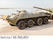 Купить «The armored conveyor on the embankment to Volgograd», фото № 30760851, снято 27 апреля 2019 г. (c) Владимир Арсентьев / Фотобанк Лори