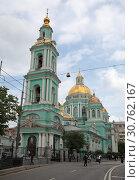 Купить «Москва, Елоховская церковь», эксклюзивное фото № 30762167, снято 15 мая 2019 г. (c) Дмитрий Неумоин / Фотобанк Лори
