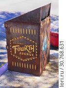 Купить «Rusty metal arty trash can on historic 4th Ave in Tucson AZ.», фото № 30768631, снято 1 мая 2019 г. (c) age Fotostock / Фотобанк Лори
