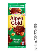 Купить «Alpen Gold Hazelnut», фото № 30770959, снято 14 мая 2019 г. (c) Art Konovalov / Фотобанк Лори