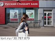 """Купить «Вывеска """"Русский Стандарт Банк"""". Вход в отделение банка», фото № 30787879, снято 18 мая 2019 г. (c) Victoria Demidova / Фотобанк Лори"""
