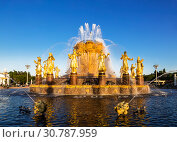 """Купить «Fountain """"Friendship of peoples"""" on the territory of the All-Russian exhibition center (VDNH) at sunset. Moscow, Russia», фото № 30787959, снято 18 мая 2019 г. (c) Наталья Волкова / Фотобанк Лори"""