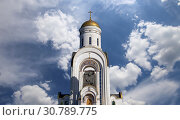 Church of St. George on Poklonnaya hill (Gora), Moscow, Russia. The church was built in 1995. Christ is Risen, Eternal memory of those who died in the great Patriotic war—inscription in Russian (2014 год). Редакционное фото, фотограф Владимир Журавлев / Фотобанк Лори
