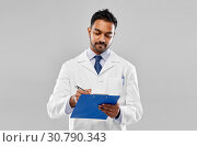 Купить «indian male doctor or scientist with clipboard», фото № 30790343, снято 12 января 2019 г. (c) Syda Productions / Фотобанк Лори