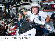 Купить «Young man in helmet is sitting on motorbike», фото № 30791267, снято 17 июля 2017 г. (c) Яков Филимонов / Фотобанк Лори