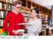 Купить «students reading and discussing books», фото № 30791287, снято 18 января 2018 г. (c) Яков Филимонов / Фотобанк Лори