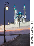 Купить «Beautiful view of the Kul Sharif Mosque and the Kazan Kremlin in the winter in the evening city of Kazan in Russia», фото № 30802131, снято 5 декабря 2018 г. (c) Яна Королёва / Фотобанк Лори