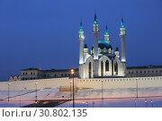 Купить «Beautiful view of the Kul Sharif Mosque and Kazan Kremlin in the winter in the city of Kazan in Russia», фото № 30802135, снято 5 декабря 2018 г. (c) Яна Королёва / Фотобанк Лори