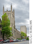 Union Theological Seminary and Barnard College. Claremont Avenue, Broadway, Manhattan. New York City (2019 год). Редакционное фото, фотограф Валерия Попова / Фотобанк Лори