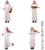 Купить «Arab man playing violin isolated on white», фото № 30811955, снято 19 июля 2019 г. (c) Elnur / Фотобанк Лори
