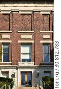 Купить «Earl Hall, Home of Student Religious Groups. Columbia University, private Ivy League research university in Upper Manhattan, New York City Established in 1754», фото № 30812783, снято 8 мая 2019 г. (c) Валерия Попова / Фотобанк Лори