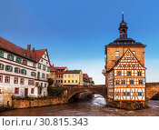 Купить «Old town hall in Bamberg, Bavaria, Germany», фото № 30815343, снято 24 декабря 2012 г. (c) Наталья Волкова / Фотобанк Лори