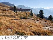 Купить «Здание Top Mountain Crosspoint с музеем мотоциклов у панорамной высокогорной дороги Тиммельсйох в Эцтальских Альпах. Земля Тироль, Австрия.», фото № 30815791, снято 17 октября 2018 г. (c) Bala-Kate / Фотобанк Лори