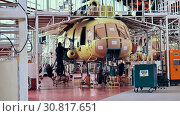 Купить «Helicopter aviation plant industry making», видеоролик № 30817651, снято 24 мая 2019 г. (c) Mark Agnor / Фотобанк Лори