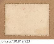 Купить «Old photo frame. Vintage paper.», фото № 30819923, снято 19 сентября 2019 г. (c) Любовь Назарова / Фотобанк Лори