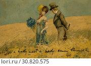 Купить «Двое влюбленных на пшеничном поле. Старинная иностранная открытка», фото № 30820575, снято 13 ноября 2019 г. (c) Retro / Фотобанк Лори