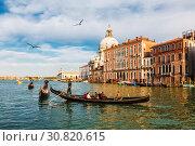Купить «Venice, view of the the Grand canal and cathedral Santa Maria della Salute», фото № 30820615, снято 20 апреля 2017 г. (c) Наталья Волкова / Фотобанк Лори