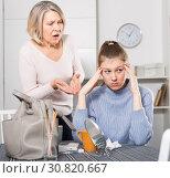 Купить «Woman scolding her daughter», фото № 30820667, снято 25 августа 2019 г. (c) Яков Филимонов / Фотобанк Лори