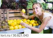 Купить «young woman buying lemons at market», фото № 30821043, снято 10 июля 2020 г. (c) Яков Филимонов / Фотобанк Лори
