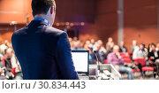 Купить «Public speaker giving talk at business event.», фото № 30834443, снято 20 августа 2019 г. (c) Matej Kastelic / Фотобанк Лори
