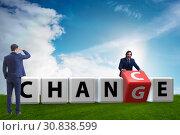 Купить «Businessman taking chance for change», фото № 30838599, снято 13 декабря 2019 г. (c) Elnur / Фотобанк Лори