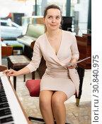 Купить «Pretty saleswoman in piano record store», фото № 30840975, снято 16 апреля 2019 г. (c) Яков Филимонов / Фотобанк Лори