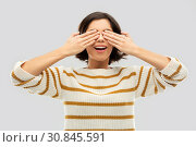 Купить «happy smiling woman closing her eyes by hands», фото № 30845591, снято 6 марта 2019 г. (c) Syda Productions / Фотобанк Лори