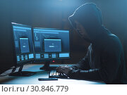 hacker with progress loading bar on computers. Стоковое фото, фотограф Syda Productions / Фотобанк Лори