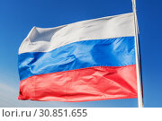 Купить «Russian flag on flagpole», фото № 30851655, снято 25 мая 2019 г. (c) Дмитрий Тищенко / Фотобанк Лори