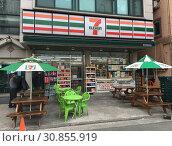 Купить «7-Eleven store, Ansan in South Korea», фото № 30855919, снято 24 марта 2017 г. (c) Александр Подшивалов / Фотобанк Лори