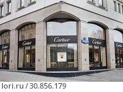 Купить «Магазин Картье на Петровке. Москва», фото № 30856179, снято 14 апреля 2019 г. (c) Victoria Demidova / Фотобанк Лори