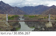 Купить «Aerial video from landing down drone over Teldykpen rapids on Altai river Katun near Oroktoi bridge at cloudy day», видеоролик № 30856267, снято 26 мая 2019 г. (c) Serg Zastavkin / Фотобанк Лори