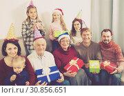 Family members are photographing best moments. Стоковое фото, фотограф Яков Филимонов / Фотобанк Лори