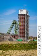 Купить «West Mine, State Garden Show 2020, Kamp-Lintfort, Ruhr Area, Lower Rhine, North Rhine-Westphalia, Germany», фото № 30857703, снято 18 апреля 2019 г. (c) Caro Photoagency / Фотобанк Лори