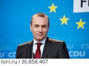 Купить «Berlin, Germany - Manfred Weber, Vice-Chairman of the CSU and Chairman of the EPP Group in the EU Parliament.», фото № 30858407, снято 25 марта 2019 г. (c) Caro Photoagency / Фотобанк Лори