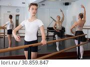 Купить «Positive teenager practicing at the ballet barre», фото № 30859847, снято 26 апреля 2019 г. (c) Яков Филимонов / Фотобанк Лори