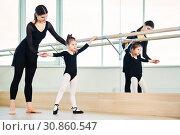Купить «ballet dancer training little ballerina girl», фото № 30860547, снято 21 февраля 2019 г. (c) Дмитрий Калиновский / Фотобанк Лори