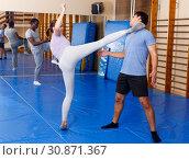 Купить «People practicing self defense techniques», фото № 30871367, снято 31 октября 2018 г. (c) Яков Филимонов / Фотобанк Лори