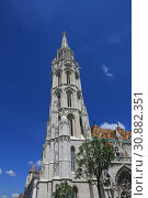 Купить «View of the Matthias Church in the Fisherman's Bastion in Budapest, Hungary», фото № 30882351, снято 3 июня 2019 г. (c) Яна Королёва / Фотобанк Лори