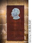 Plaque tribute to Antonio Machado. Baeza, Jaén province. southern Andalusia. Spain Europe. Стоковое фото, фотограф Jerónimo Alba / age Fotostock / Фотобанк Лори