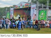Выступление творческого коллектива на празднике Сабантуй в Коломенском парке в Москве (2015 год). Редакционное фото, фотограф lana1501 / Фотобанк Лори
