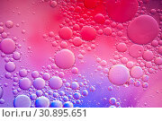 Купить «Colourful oil ink bubbles and drops. Abstract template mixed texture background. Wallpaper pattern.», фото № 30895651, снято 3 июня 2019 г. (c) bashta / Фотобанк Лори