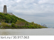 Купить «View from Hudson River to Riverside Church and Riverside park, in distance Midtown. New York City, United States», фото № 30917063, снято 9 мая 2019 г. (c) Валерия Попова / Фотобанк Лори