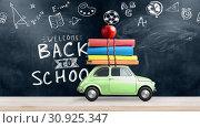 Купить «Back to school car animation», видеоролик № 30925347, снято 31 мая 2019 г. (c) Сергей Петерман / Фотобанк Лори