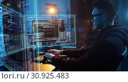 Купить «hacker using computer virus for cyber attack», видеоролик № 30925483, снято 20 июня 2019 г. (c) Syda Productions / Фотобанк Лори